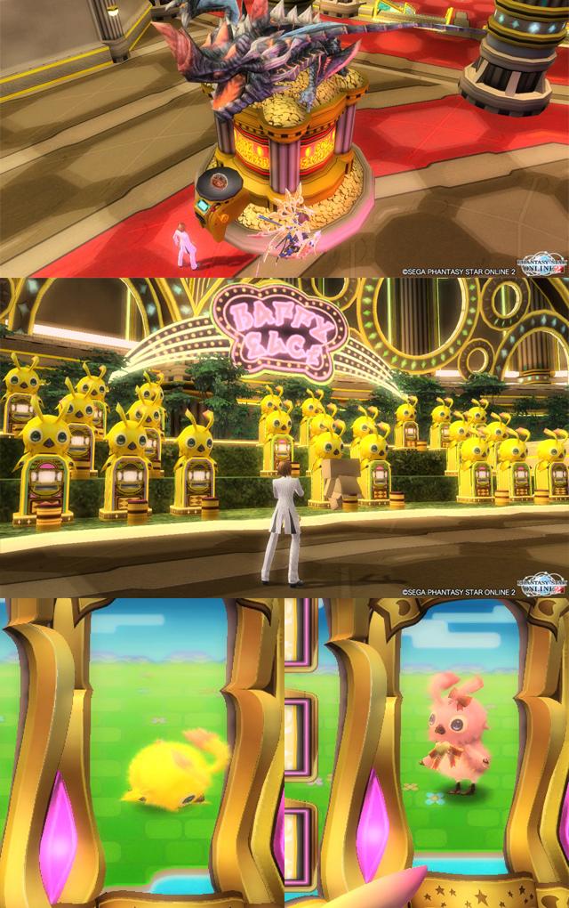 【PSO2】カジノ2
