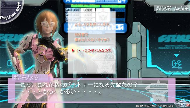 【POS2】乙女ゲーム 選択