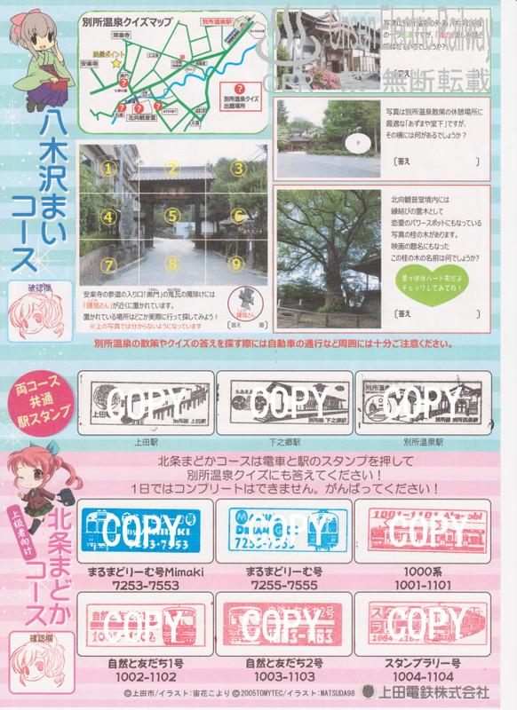 blog_import_540d62fceb519.jpg