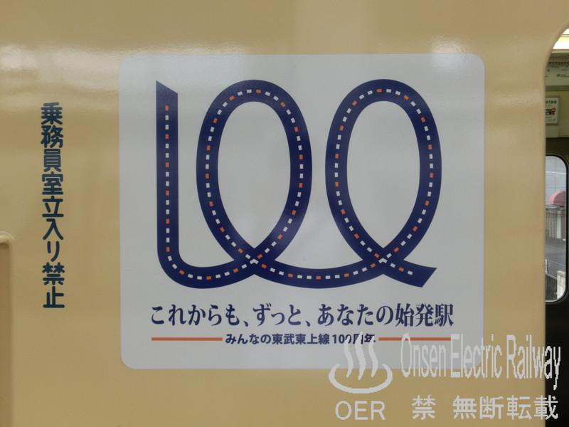 blog_import_540d6346d90d8.jpg