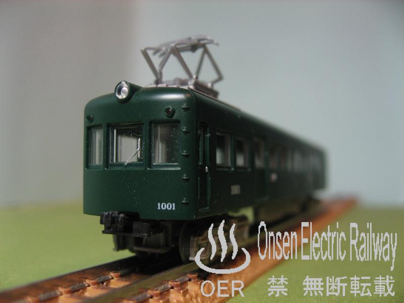 blog_import_540d63727038e.jpg
