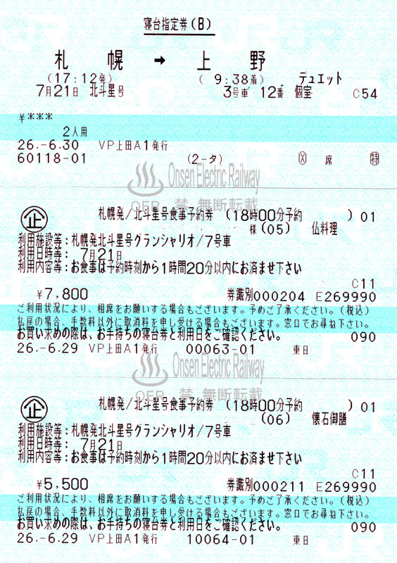 blog_import_540d639d07e08.jpg
