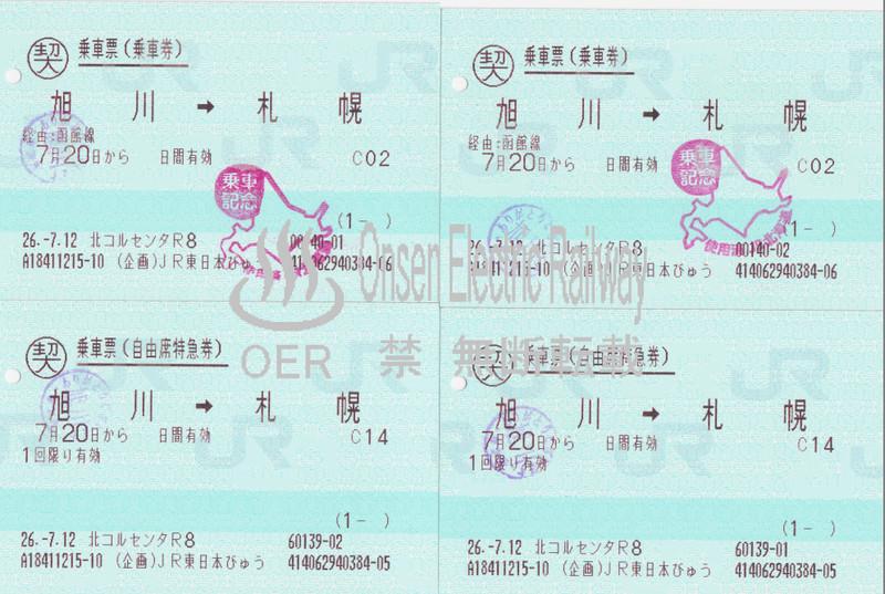 blog_import_540d63fceb361.jpg