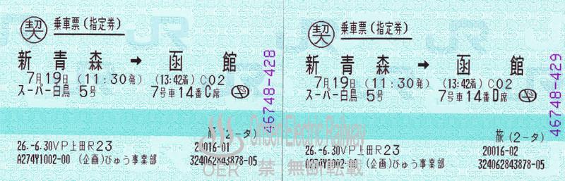 blog_import_540d641f35f94.jpg