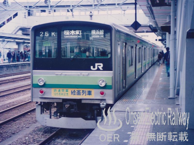 blog_import_540d64301c3a4.jpg