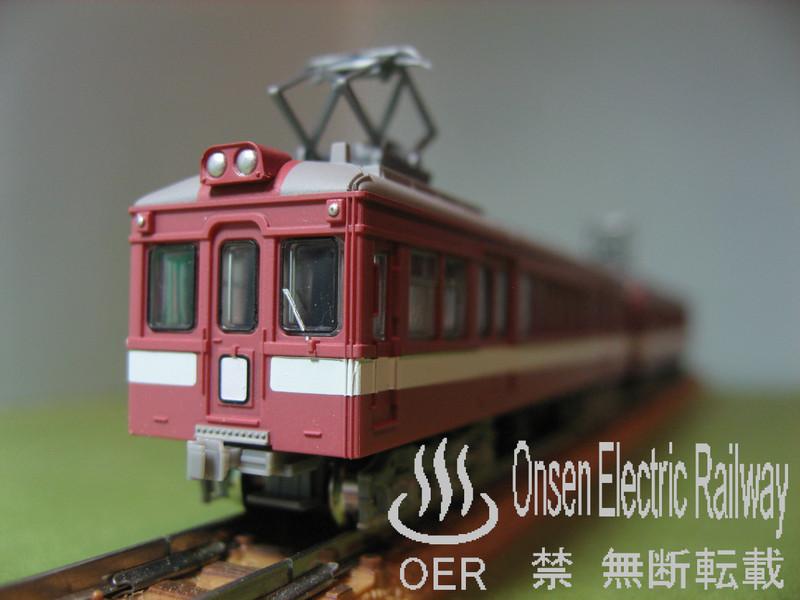 blog_import_540d643f34821.jpg