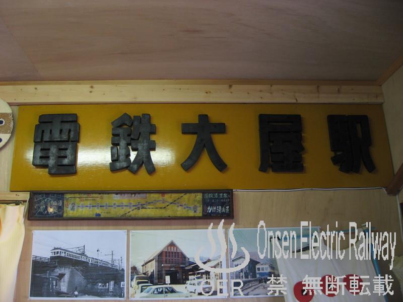 blog_import_540d64a8e52d3.jpg