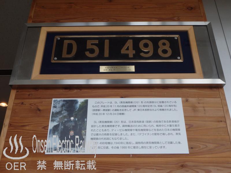 blog_import_540d64c196a40.jpg