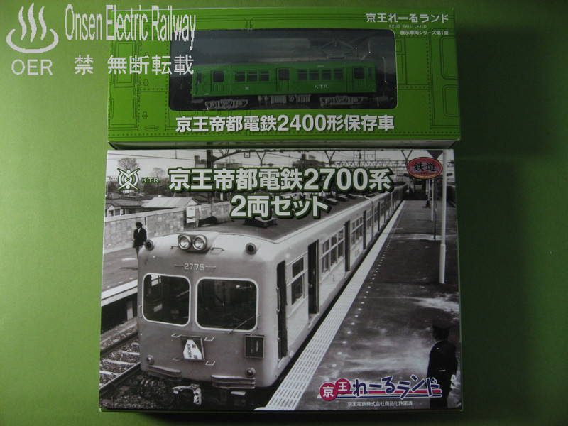 blog_import_540d64ef993d5.jpg