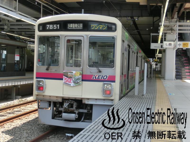 blog_import_540d65110730d.jpg