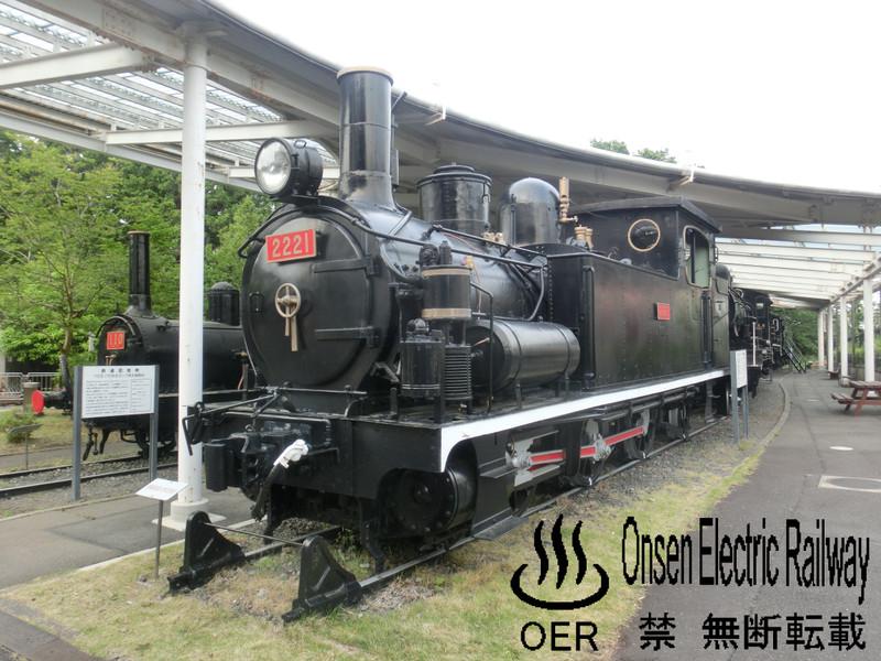 blog_import_540d65296b5f8.jpg