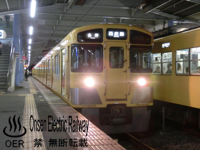 blog_import_540d654327d10.jpg