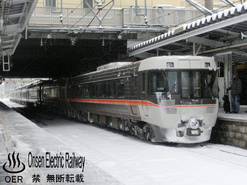 blog_import_540d658fe870c.jpg
