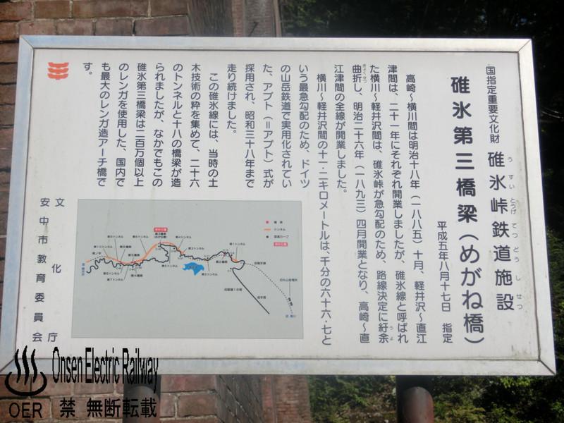 blog_import_540d6639ecaf8.jpg