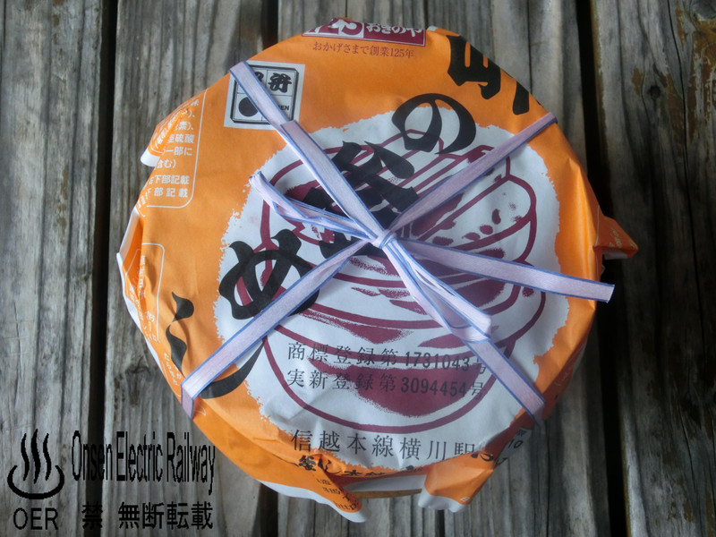 blog_import_540d663b5239a.jpg
