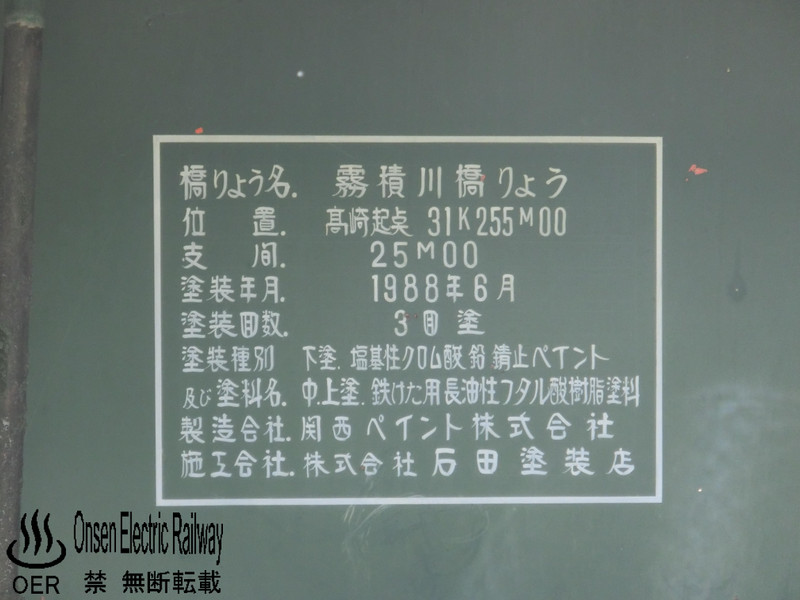 blog_import_540d664788089.jpg