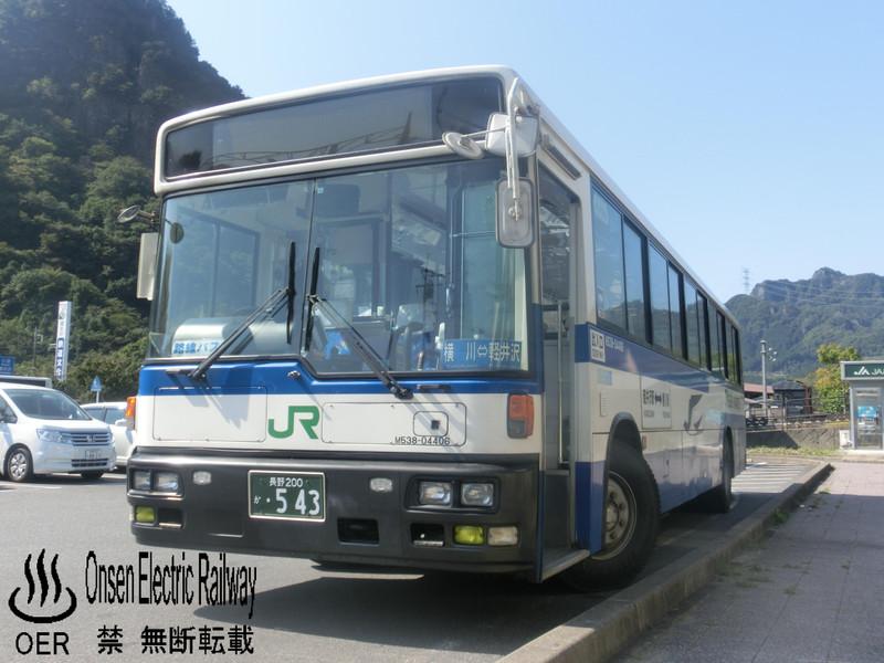 blog_import_540d66618e979.jpg