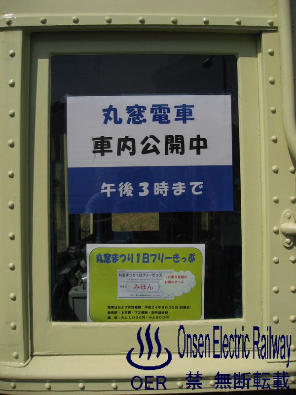 blog_import_540d6701030a1.jpg