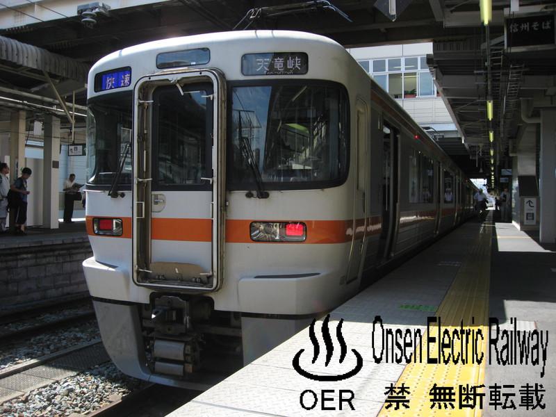 blog_import_540d67146d8ab.jpg