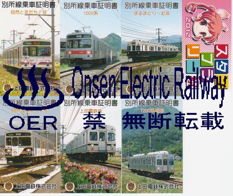 blog_import_540d673595473.jpg