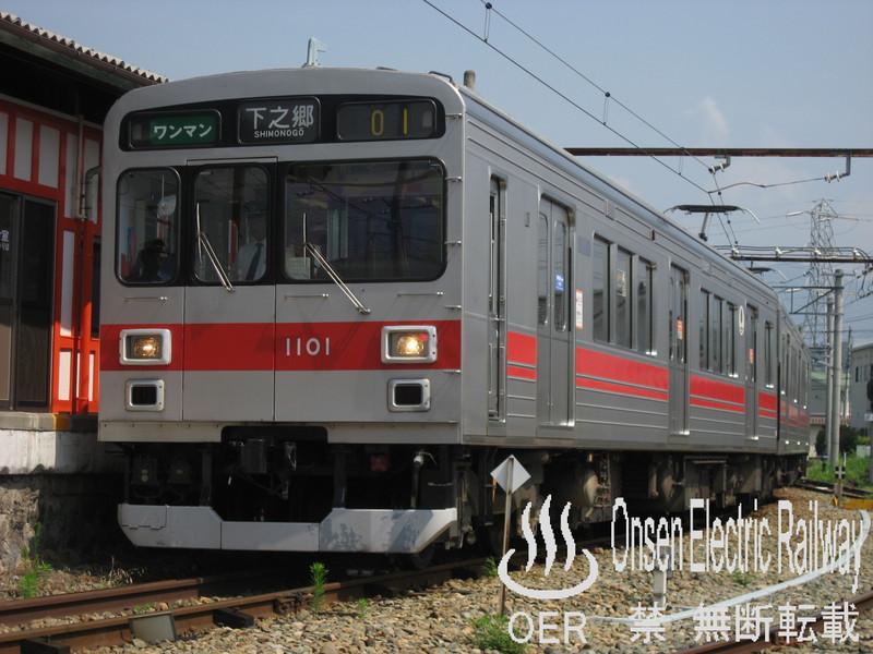 blog_import_540d673a03307.jpg