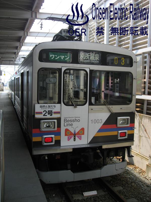 blog_import_540d673b3e575.jpg