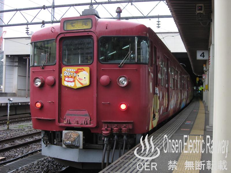 blog_import_540d676e445d1.jpg