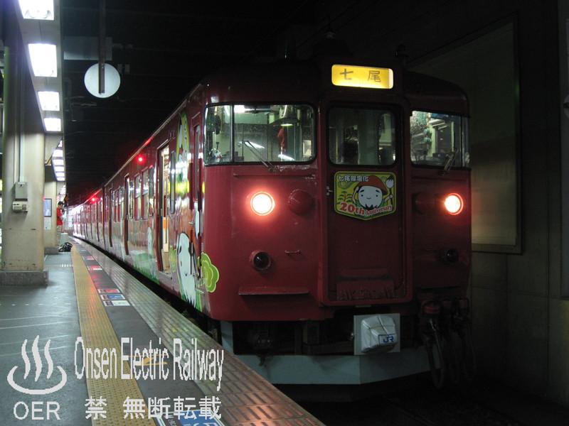 blog_import_540d6773c58e5.jpg