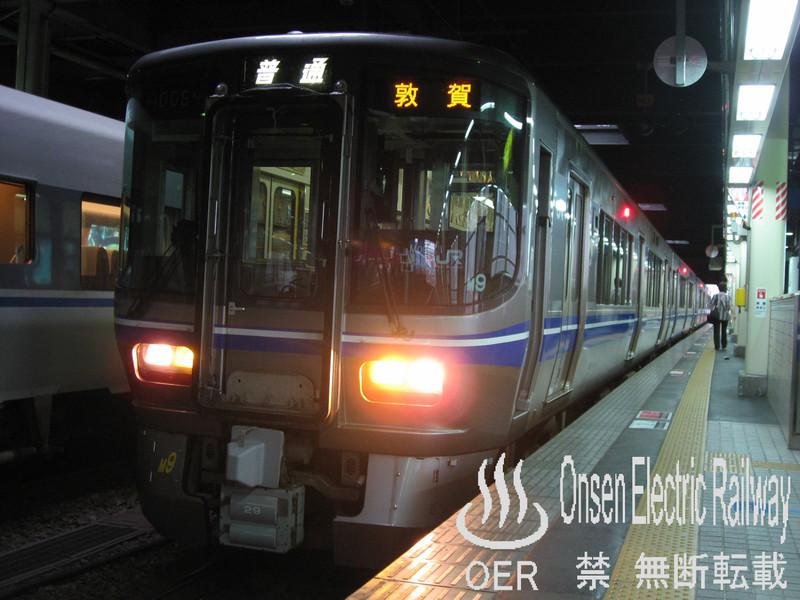 blog_import_540d677da811d.jpg