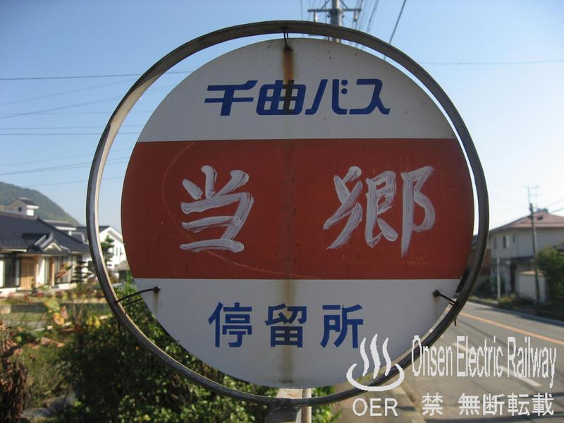 blog_import_540d67bcb914c.jpg