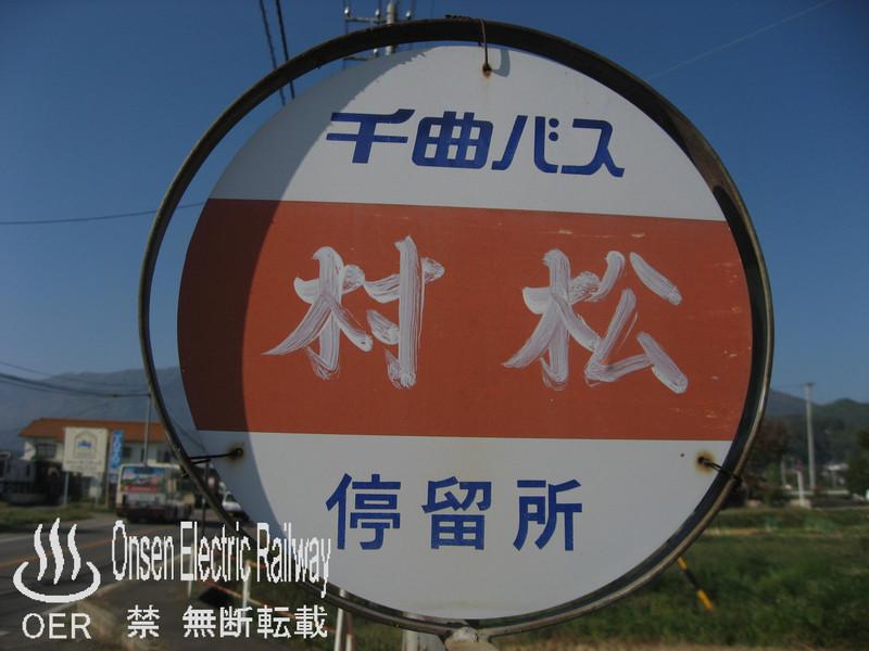 blog_import_540d67d116d8a.jpg