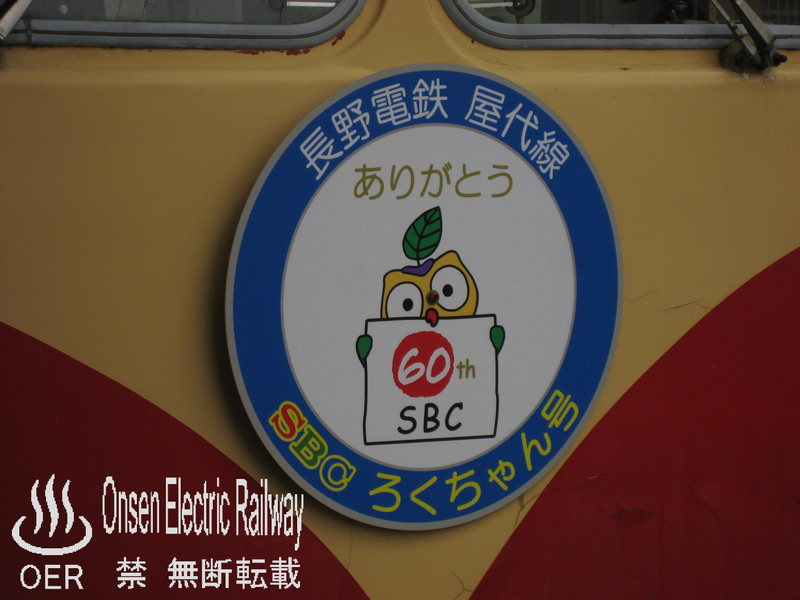 blog_import_540d6807721fa.jpg
