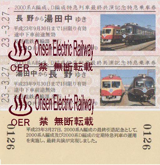 blog_import_540d689684530.jpg