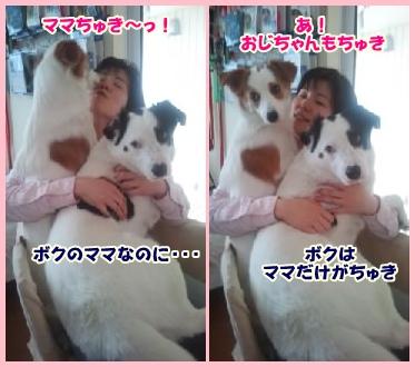 ママちゅき