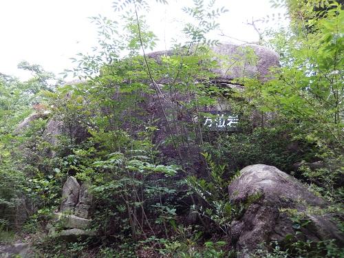 方位岩500