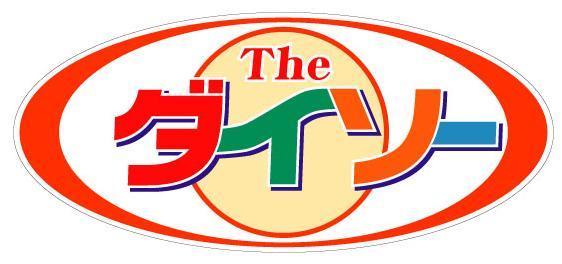 00259_1_ダイソー