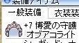 20140502034549799.jpg