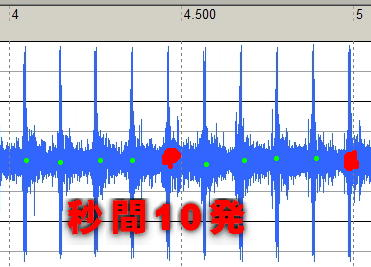 M4_66VLiFePO_秒間10発_001