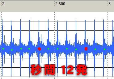 M4_72VNiCd_秒間12発_001