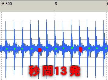 P90_66VLiFePO_秒間13発_001