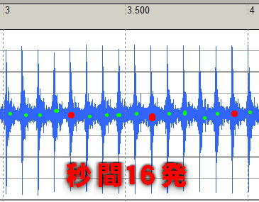 P90_72VNiCd_秒間16発_001