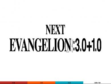 1_convert_20140905010656.png