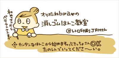 20140707_01.jpg