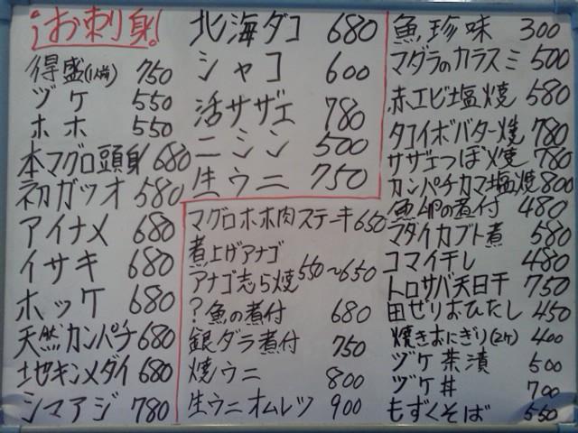 moblog_84f13707.jpg