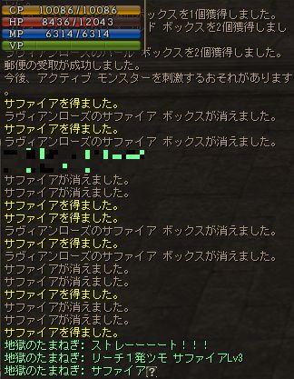 20140523-2.jpg
