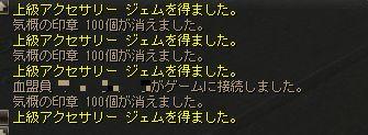 20140627-3.jpg