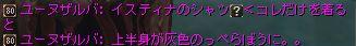 20140725-1.jpg