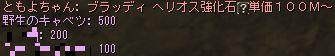 20140725-11.jpg