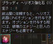 20140725-16.jpg