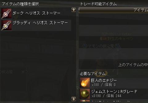 20140725-17.jpg